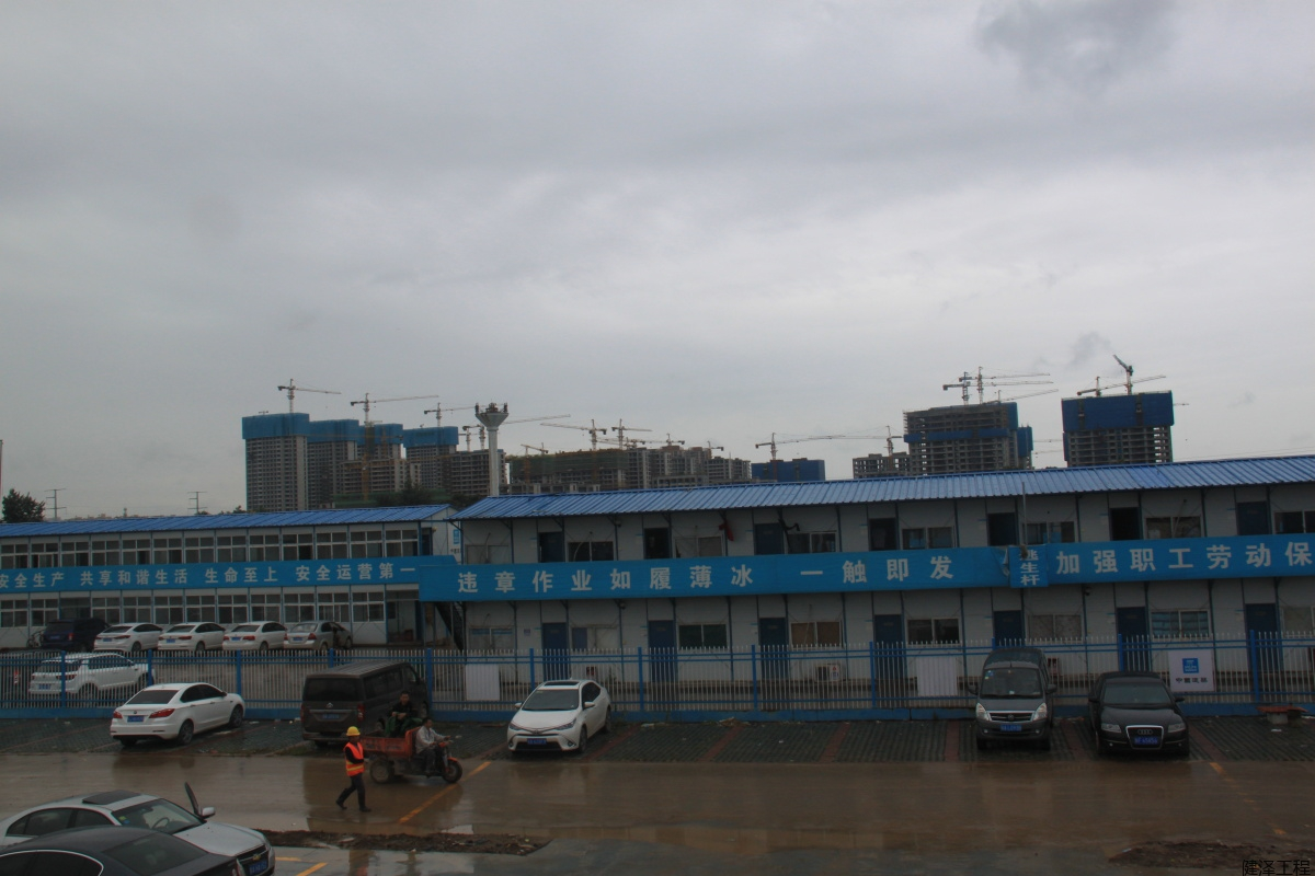奥体中心项目
